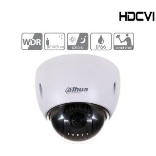 Dahua Überwachungskamera - SD42212I-HC-S3 - HDCVI - PTZ