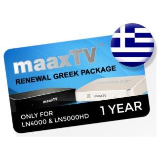 MaaxTV Verlängerung für MaaxTV LN4000 und LN5000HD - Greek package (Griechenland Paket) für 1 Jahr