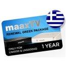MaaxTV Verlängerung für MaaxTV LN4000 und...