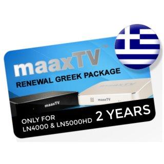 MaaxTV Verlängerung für MaaxTV LN4000 und LN5000HD - Greek package (Griechenland Paket) für 2 Jahr