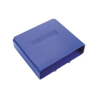 Spaun Wetterschuzgehäuse WSG 124 für DiseqC Schalter